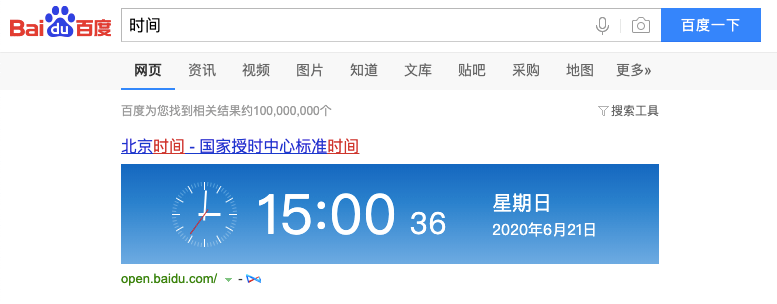 baidu_time.png